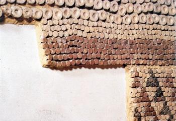 5. Arte mesopotámico [en construcción] Mesopotamia